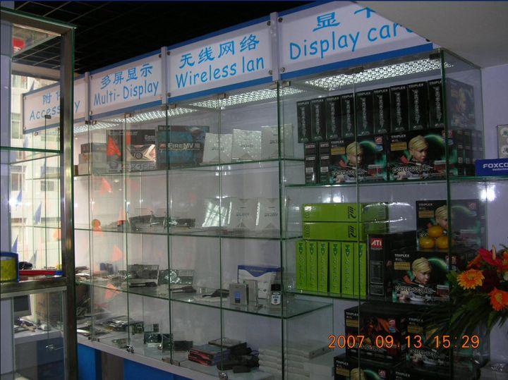 pcidv.com/卓星科电实体店铺2