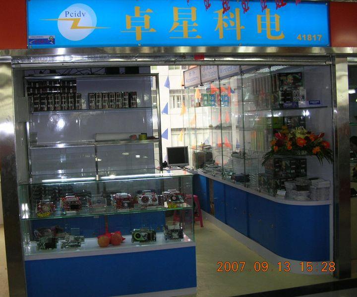 pcidv.com/卓星彩奕实体店面1
