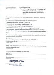 冶天显卡工厂RoHS认证报告