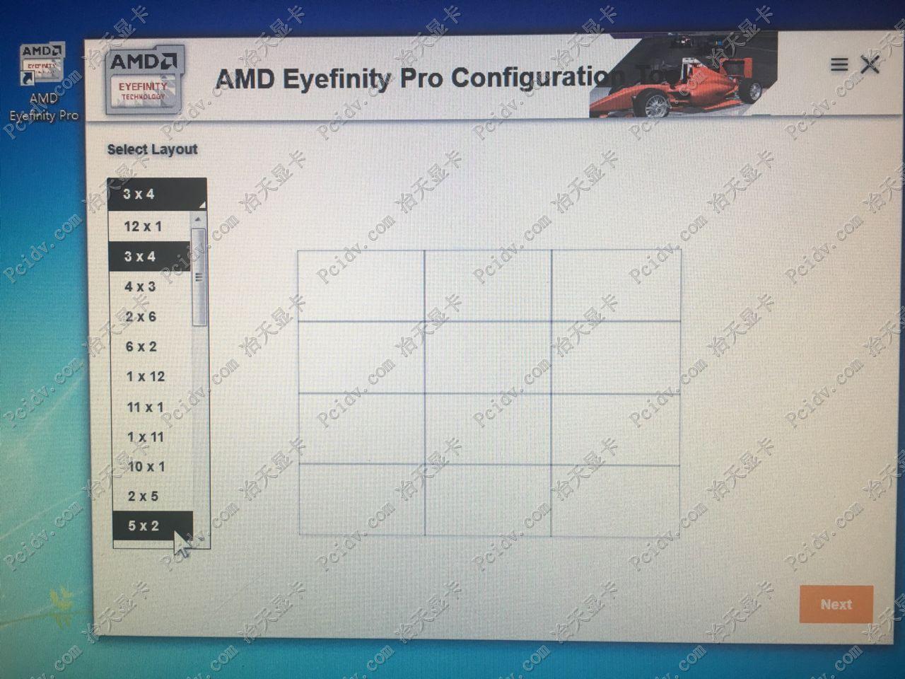 pcidv.com/firepro多屏显卡eyefinityPro跨卡拼接电视墙多卡级联跨屏点对点显示