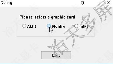 PS175固件刷新PS176升级程序工具Active主动式小DP转HDMI2.0线