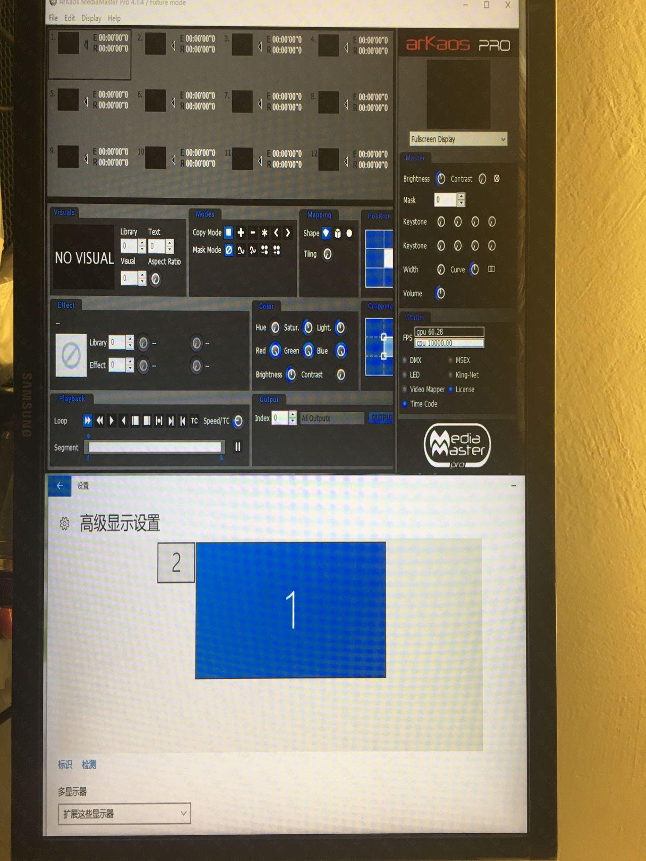 比利时VJ控台arkaos软件mediamaster中文设置显卡配置说明