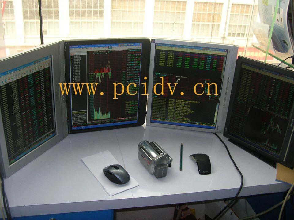 pcidv.com/一机四屏股票机电脑,多屏炒股盯盘分屏看盘证券交易多股同列