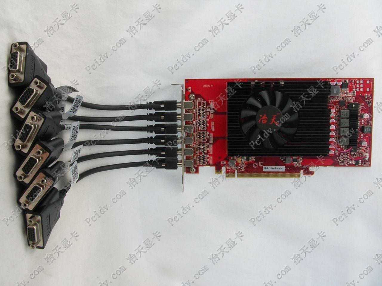 冶天6DP 3646PS 6屏4G显卡带6个VGA支持同时输出6路不同内容画面