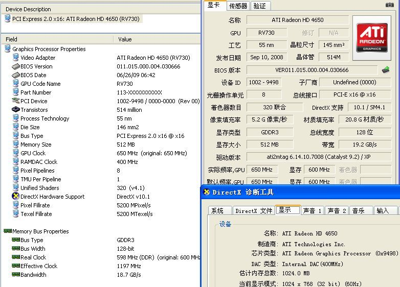 pcidv.com/hd4650 512m ddr3 dvi+vga+hdmi specification