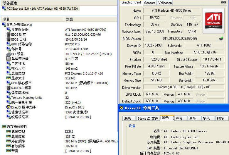 pcidv.com/ati hd4650 ddr2 512m hm 1g