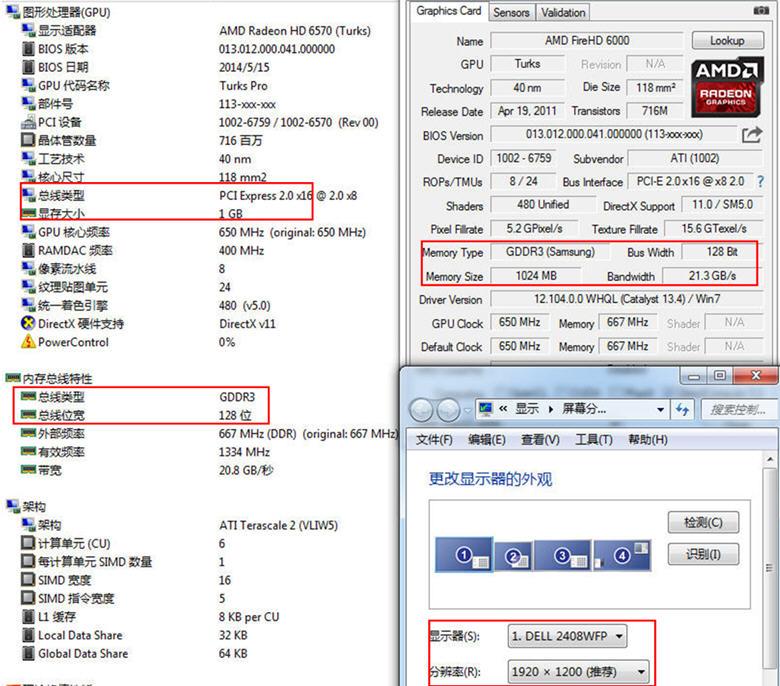 pcidv.com/vhdci HD6570  4VGA一机四屏显卡分屏显示