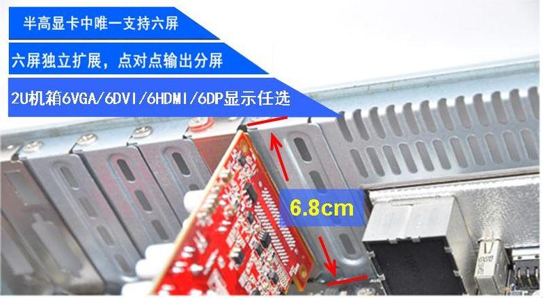 pcidv.com/6DP半高显卡6屏6VGA/6DVI/6HDMI