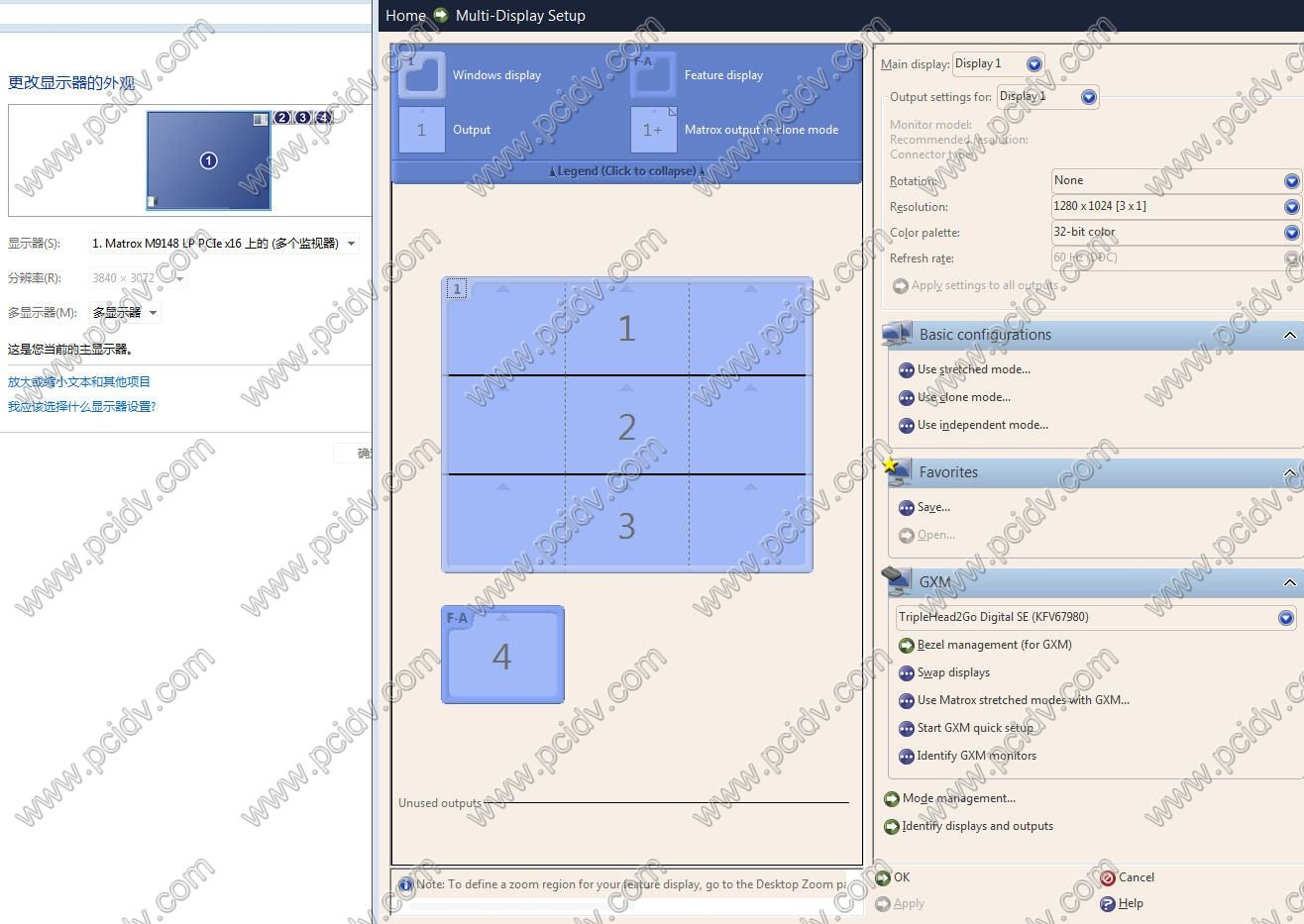 pcidv.com/迈创显卡matrox驱动说明下载