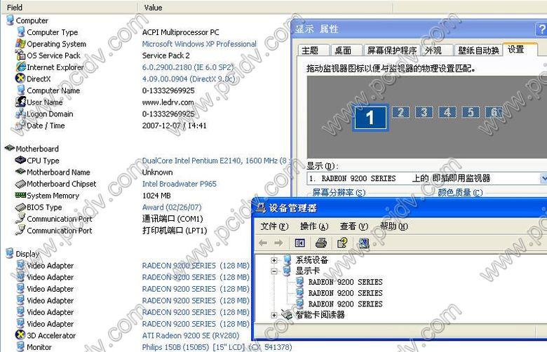 Radeon 9200 Series драйвер скачать Windows Xp - фото 2