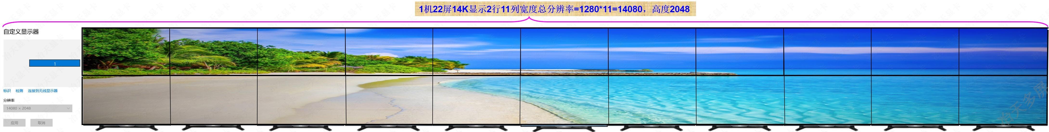 横向22屏拼接14K液晶显示墙KTV夜店全景显示展馆