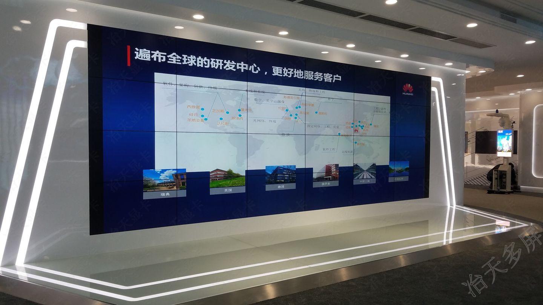 华为TCL创维京东方大屏拼接屏分辨率叠加视频墙