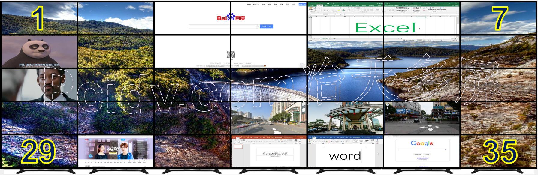 5行7列35屏拼接点对点显示高清底图程序网页多开窗漫游