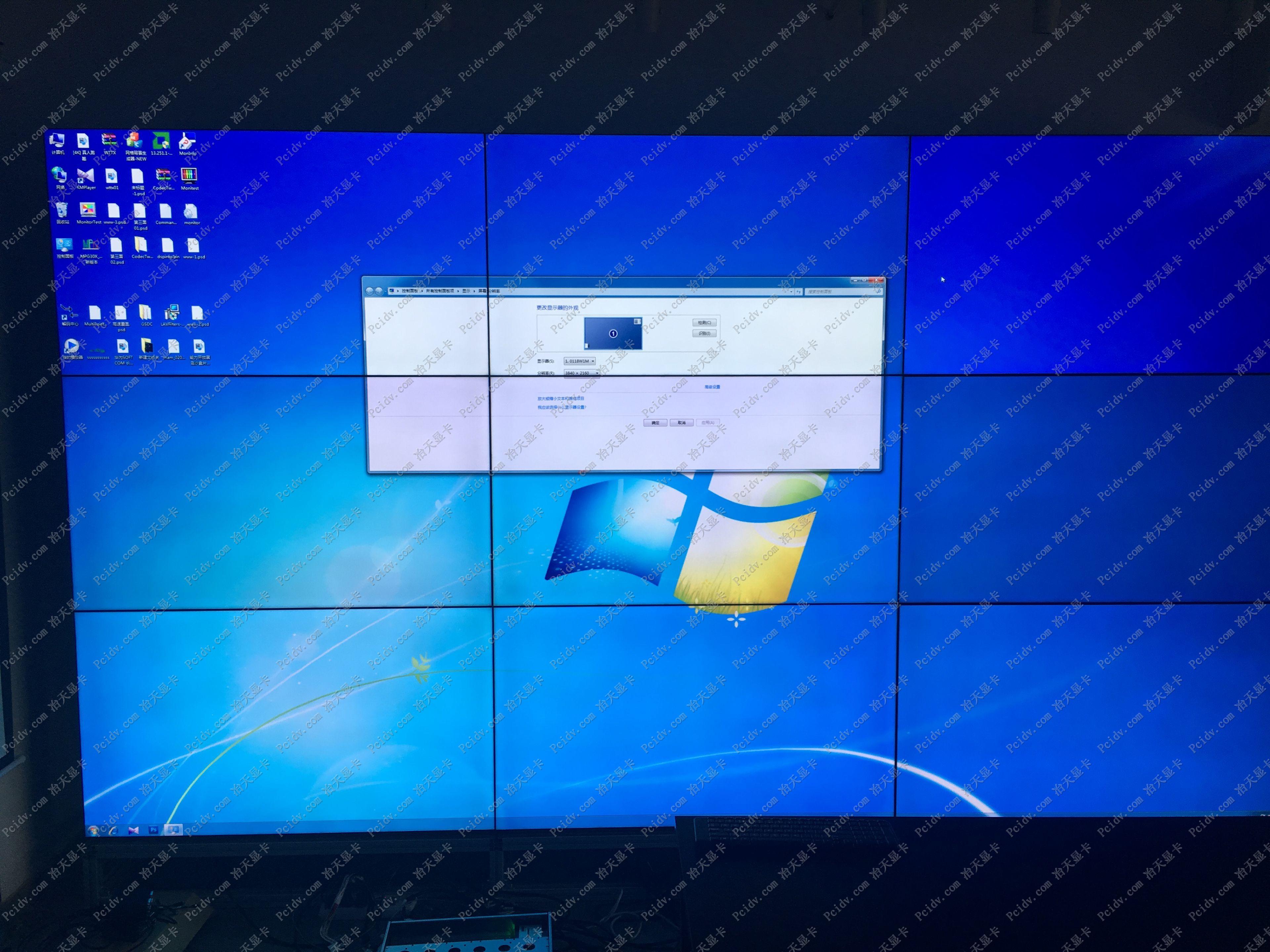 pcidv.com/9屏拼接4K电视3*3拼接墙3840*2160