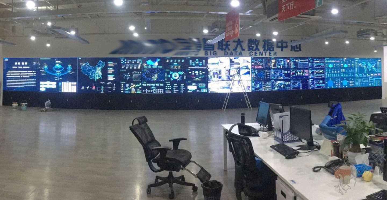 美的全球大数据监控中心60屏网页浏览器