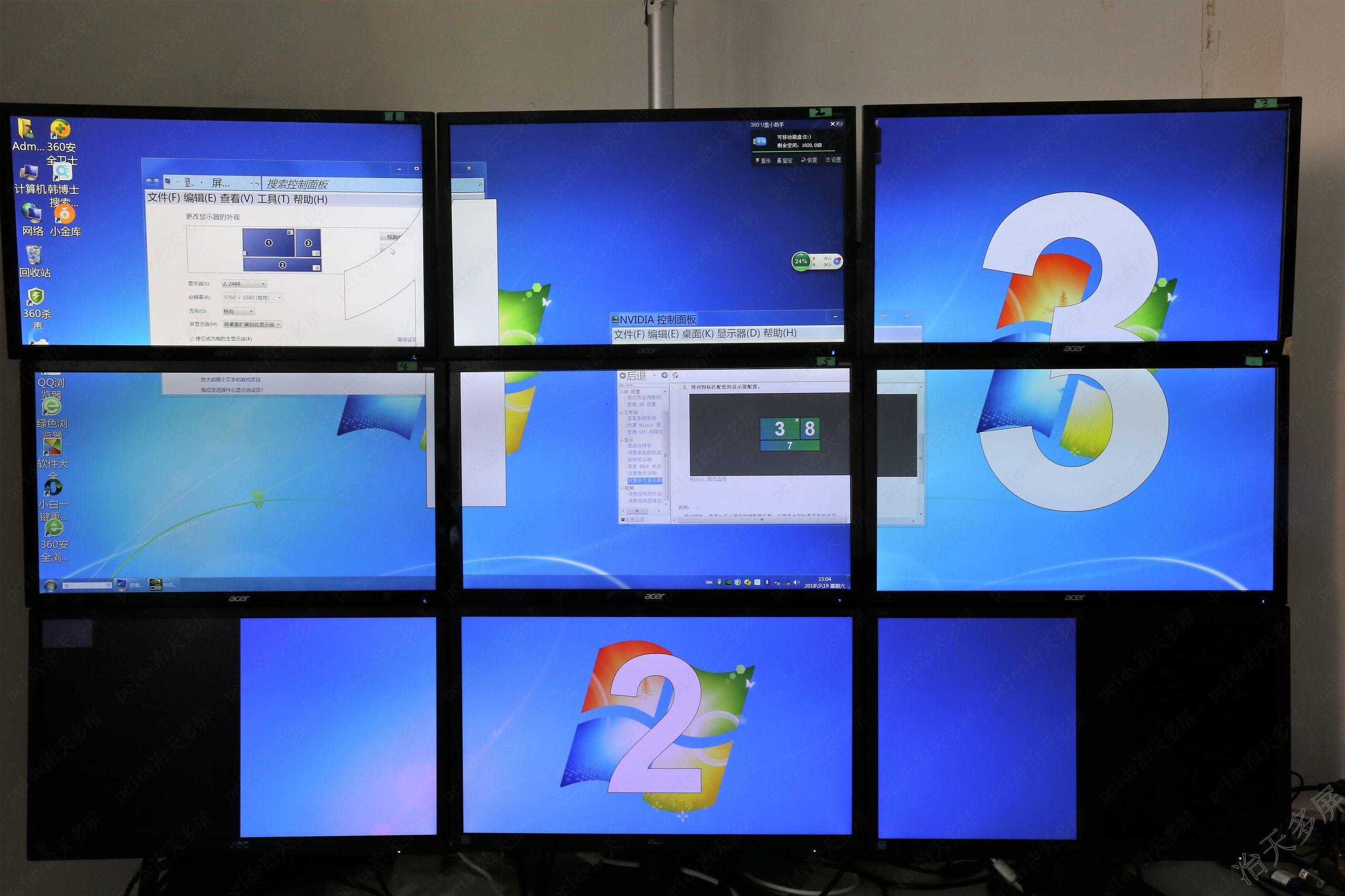 quadro nvs810设置3组拼接任意相邻分组多组拼接多屏模式