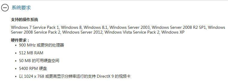 pcidv.com/报错vcredist_x64系统要求