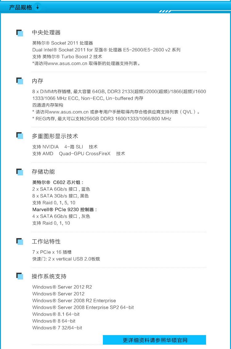 深圳Z9pe-d8 WS服务器双CPU主板7个PCIE3.0 16x